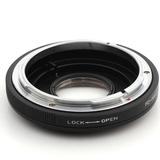 Pixco FD-Nikon Glass